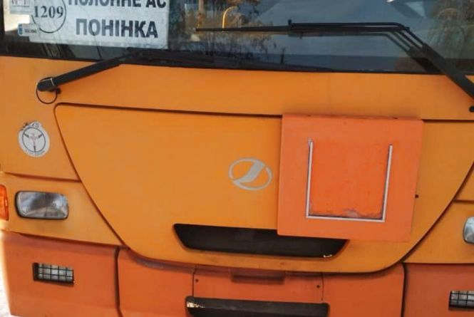 """У Полонному перевізник отримав штраф за """"автобус-євробляху"""""""