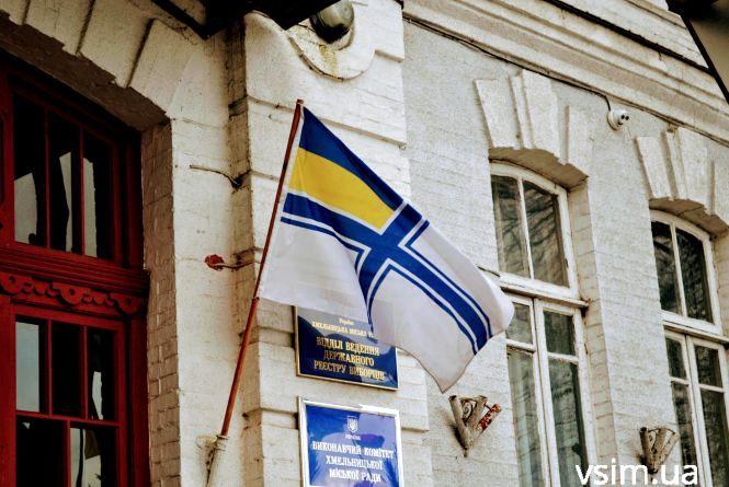 Фото дня: на будівлі міської ради з'явився прапор ВМС