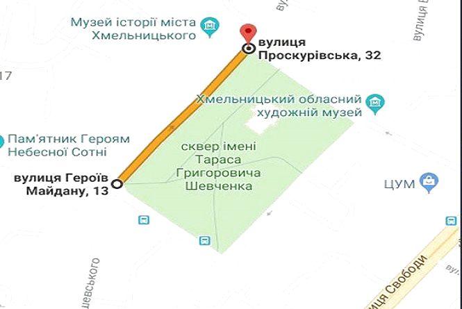 У центрі Хмельницького перекриватимуть рух транспорту