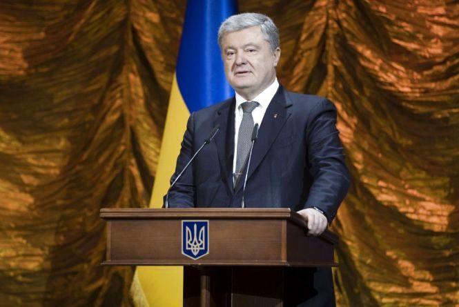 Порошенко нагородив орденом першу заступницю голови Хмельницької обласної ради