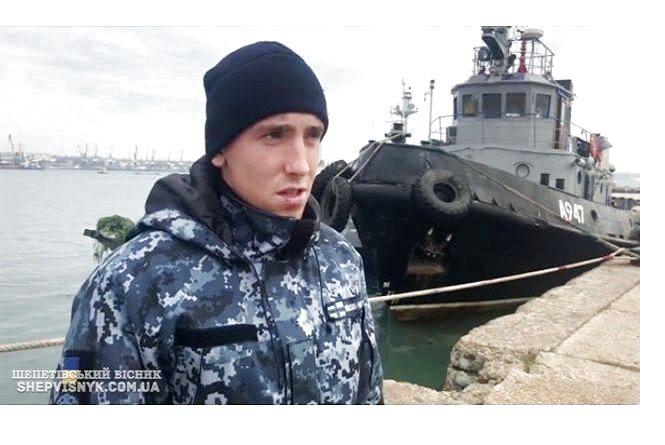 Шепетівська міськрада виділить 5 тисяч гривень сім'ї полоненого моряка