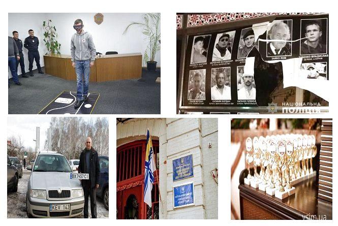 """Розмитнені """"євробляхи"""", алкоокуляри та побитий меморіал біля ОДА: ТОП-5 новин тижня у Хмельницькому"""