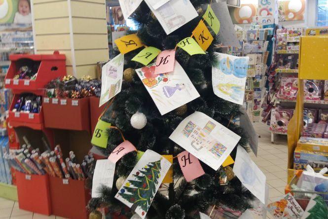 """""""Ялинка бажань"""": хмельничанам пропонують стати Дідом Морозом для особливих дітей"""