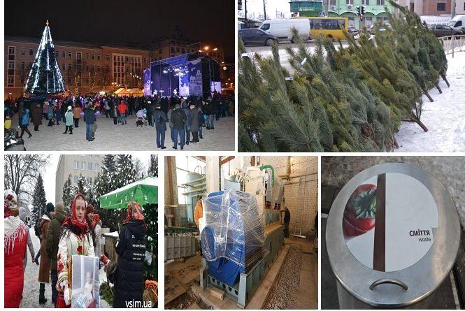 День Святого Миколая, ціни на ялинки та заритий сміттєвий контейнер: ТОП-5 новин тижня у Хмельницькому