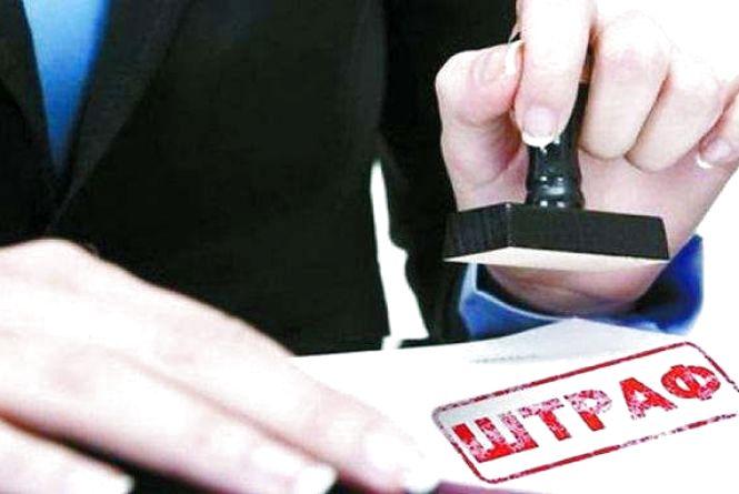 Штраф у понад 1,3 мільйона гривень отримало підприємство на Хмельниччині за нелегальних працівників