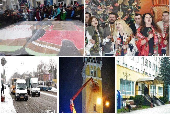 Різдвяна дегустація, транспортні зміни та співочий флешмоб: ТОП-5 новин тижня у Хмельницькому