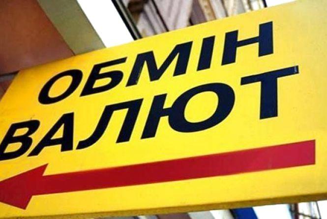 Українці зможуть обмінювати валюту у поштових відділеннях