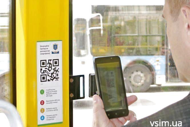Хмельничани можуть придбати електронний проїзний на сайті мерії