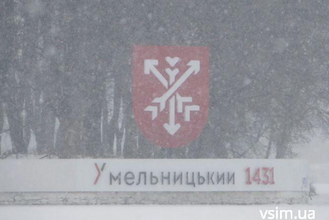 Хто ремонтуватиме пошкоджену стелу з брендом Хмельницького на Острові Кохання