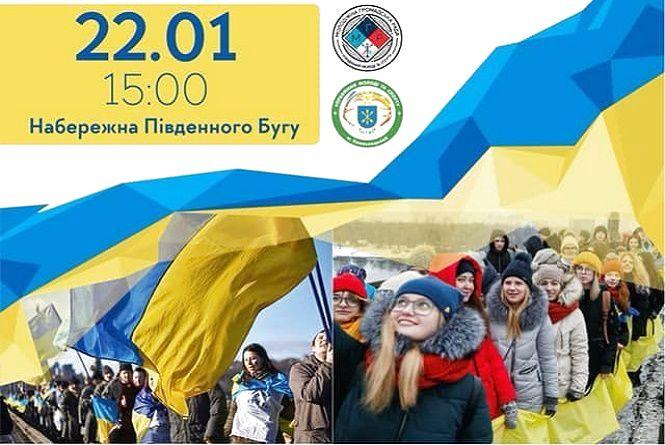 У День соборності України хмельничани розгорнуть величезний прапор на набережній Бугу