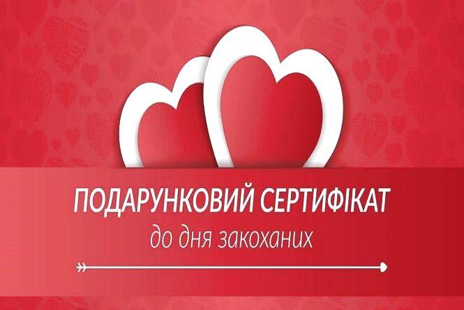 Купи квиток та подаруй життя: у Хмельницькому збиратимуть гроші важкохворому хлопчику