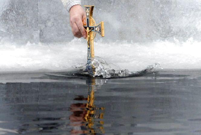 19 січня - Водохреще: що не варто робити у свято