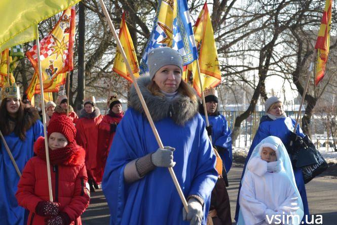 З колядками та Трьома Царями в кареті: вулицями Хмельницького пройшла театралізована хода