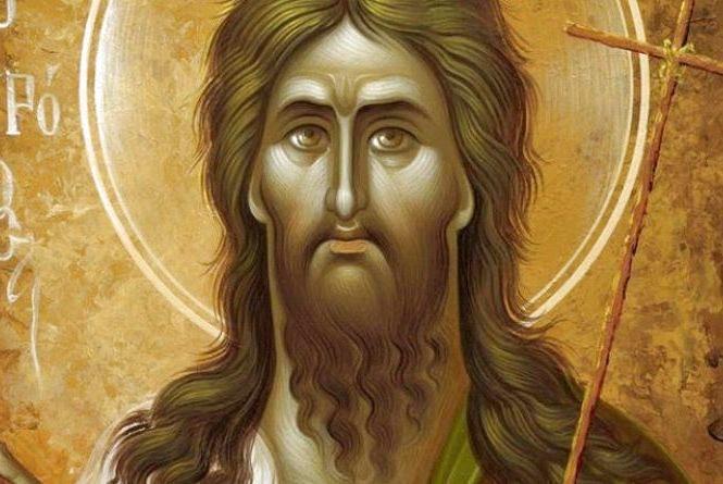 20 січня – Собор святого Івана Хрестителя: що не можна робити в цей день