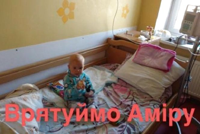 В маленької Аміри - рак. Рідні благають про допомогу