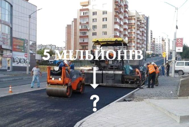 Хмельницька влада забрала 5 мільйонів з ремонту доріг. Чому так?