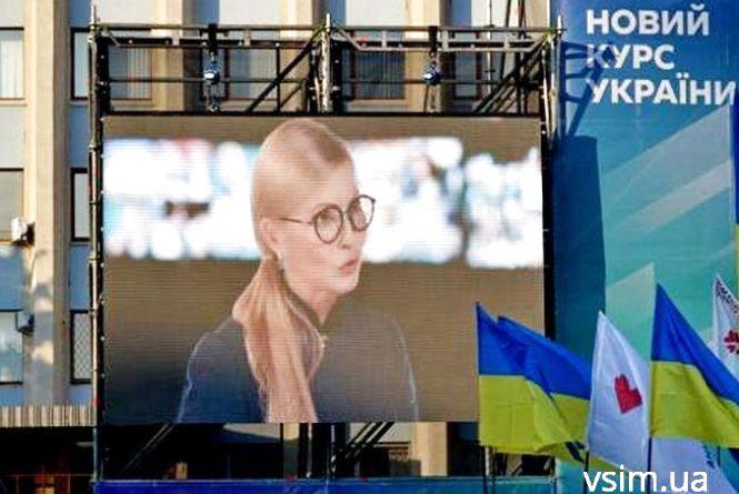 #СкороВибори: що хмельничани кажуть про Юлію Тимошенко, як кандидата в президенти
