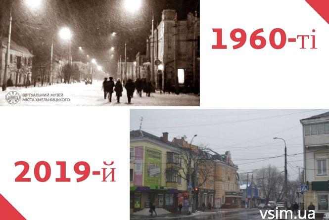 Назад у минуле: як виглядав Хмельницький 60 років тому (ФОТО)