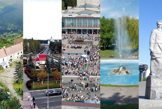 Вгадайте місто Хмельницької області по фото (ТЕСТ)