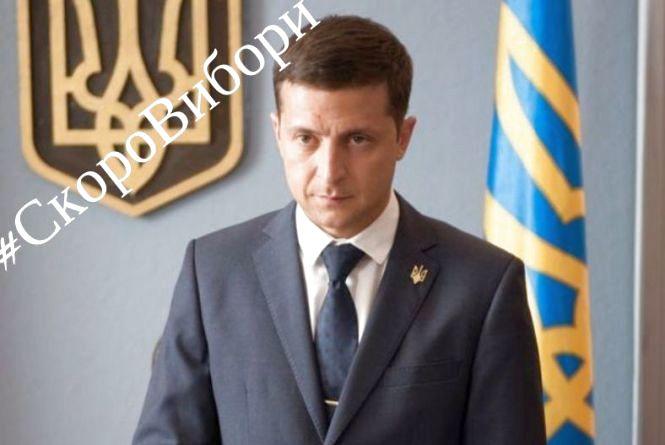 #СкороВибори: що хмельничани кажуть про Володимира Зеленського, як кандидата в президенти