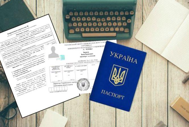 В Україні стартувала реєстрація на ЗНО: що потрібно знати