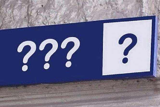 Які вулиці Хмельницького варто перейменувати? (ОПИТУВАННЯ)