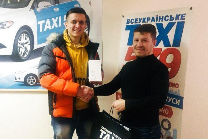 Двоє хмельничан перемогли у всеукраїнському розіграші подарунків від «ТАКСІ 579» (Новини компаній)