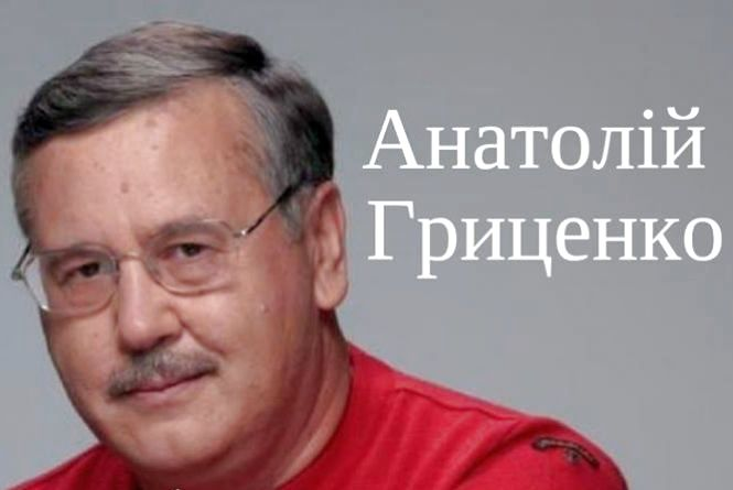 #СкороВибори: що хмельничани кажуть про Анатолія Гриценка, як кандидата в президенти