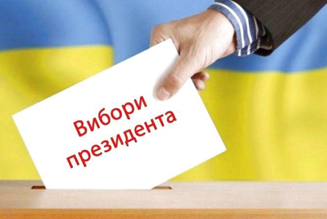 ТОП-15 фактів про кандидатів у президенти