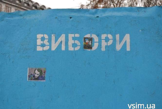 Хмельницькі поліцейські розповіли про порушення виборчого законодавства