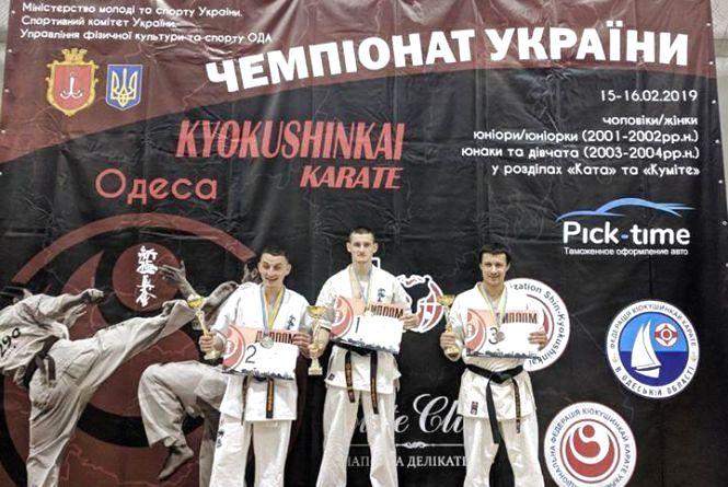 Поліцейський з Хмельницького став найкращим на чемпіонаті України з карате