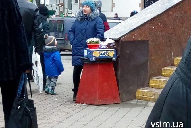 У Хмельницькому вже торгують підсніжниками. Чи штрафують продавців