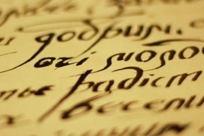 21 лютого — Міжнародний день рідної мови