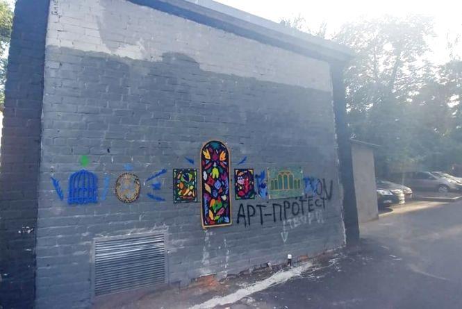 Хмельничанка Вікторія пропонує штрафувати за графіті на стінах. Як вам ідея?