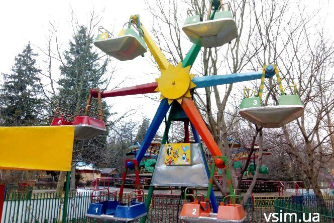 У парку Чекмана відновили три атракціони. Коли вони запрацюють