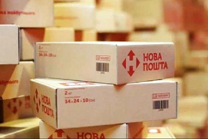 """""""Нова пошта"""" змінить графік роботи відділень у Хмельницькому"""