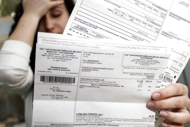 Нові правила оплати за світло: що змінилося для хмельничан