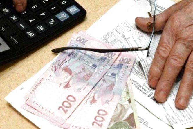 """Нові пенсії і """"жива"""" субсидія: які зміни очікують хмельничан у березні"""