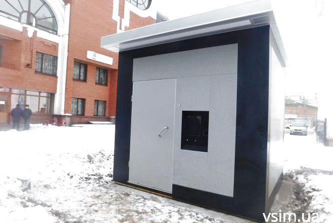 """Хмельницька влада назвала ціну на користування """"туалетом за мільйон"""""""