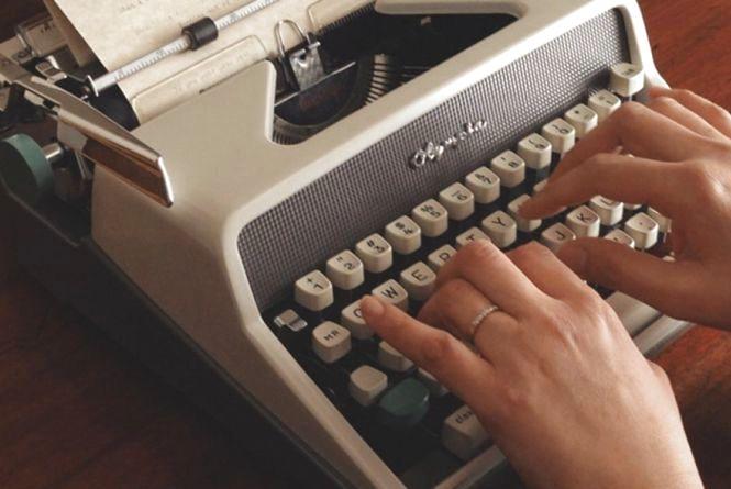 3 березня — Всесвітній день письменника
