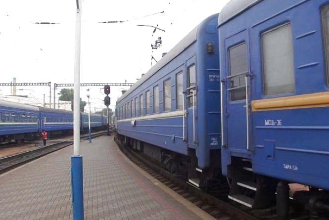 8 березня з Хмельницького пустять додатковий поїзд до Києва