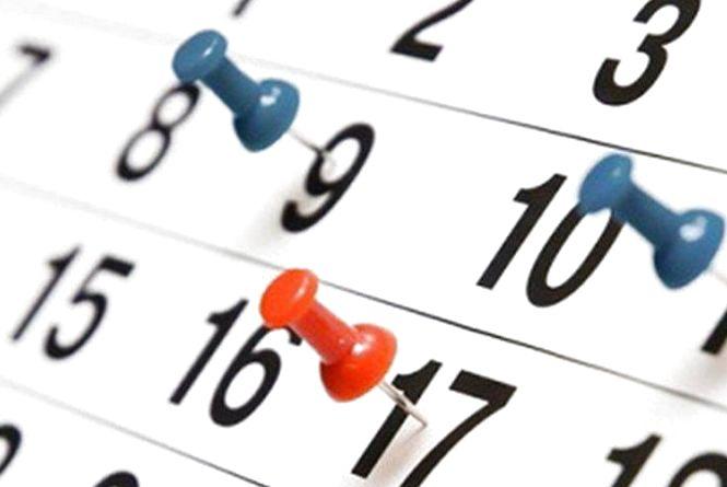 Святкові вихідні у березні: як працюватимуть хмельницькі сервісні центри МВС