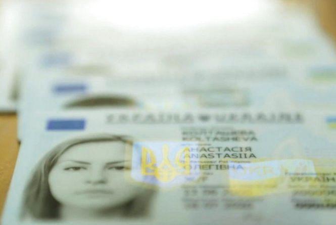 Хмельничани з початку року оформили майже 9 тисяч ID-карток