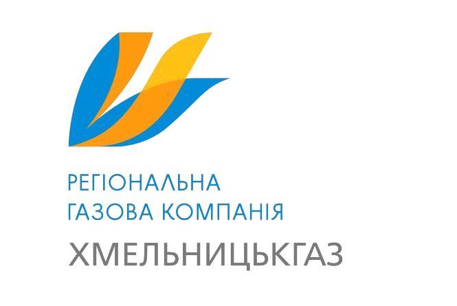 Вакансія від ПАТ «Хмельницькгаз»