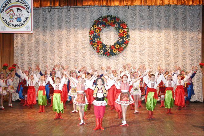 """""""Вінок Кобзареві"""": хмельничан запрошують на святковий концерт"""
