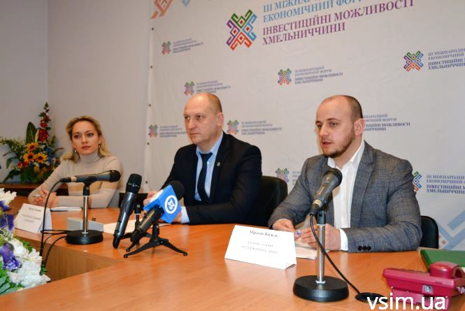 Міжнародний економічний форум на Хмельниччині збере представників 14 країн