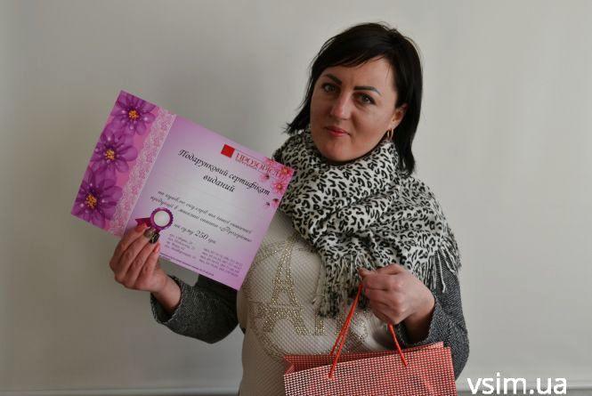 Переможці проекту «Пісні для коханих» отримали свої подарунки