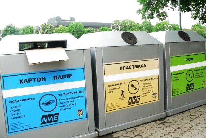 Хмельничанка Крістіна просить встановити сортувальні сміттєві майданчики