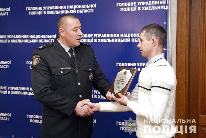 Нагороду від головного копа Хмельниччини отримав чоловік, який допоміг знайти зниклу 2-річну дитину