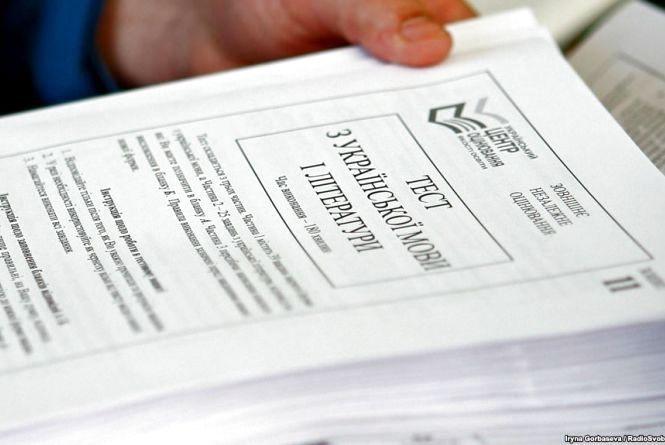 Понад 6 тисяч абітурієнтів з Хмельниччини написали пробне ЗНО з української мови. Де дізнатися результати